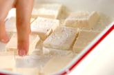 豆腐の塩昆布炒めの下準備1