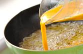 シラスとキヌサヤの卵丼の作り方2