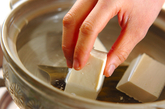 湯豆腐の作り方1