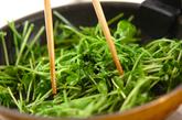 豆苗のナムルの作り方2