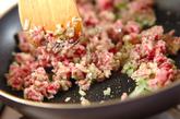 大根ステーキの肉みそがけの作り方2