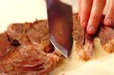 クレソンたっぷり、サラダ仕立てのステーキの作り方5
