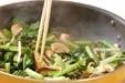 和風ステーキの作り方1