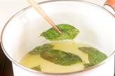 なめらかトマトスープの作り方1