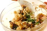 ウナギご飯の冷製トロロ茶漬けの作り方1