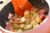 大豆のチリコンカンの作り方1