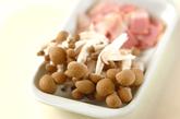 キノコのカレークリームスープの下準備1