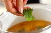 大葉と豆腐のみそ汁の作り方2