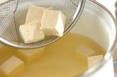 大葉と豆腐のみそ汁の作り方1