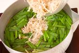 切干し大根のサラダの作り方1