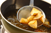 鶏のカレー炒めの作り方1