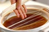 ささ身のヘルシー鍋の作り方2