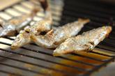 イワシのグリル焼きの作り方1