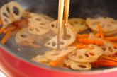 レンコンとニンジンのきんぴらの作り方2
