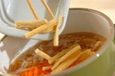 切干し大根と油揚げのみそ汁の作り方1