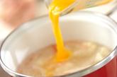 カリフラワーと卵のスープの作り方2