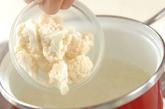 カリフラワーと卵のスープの作り方1