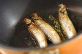 シシャモのハーブ焼きの作り方2