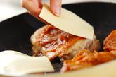 鶏肉のみそバター焼きの作り方2