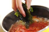 具だくさんスープ煮の作り方2
