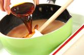 コーヒープリンの作り方2