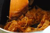 たっぷりオニオンスープの作り方1