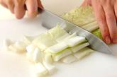 白菜の中華丼の下準備1