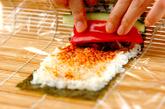 焼肉ロール(2種)の作り方3