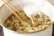 ささ身のさっぱりスープの作り方2