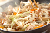 豚バラ肉と麩の中華炒めの作り方2