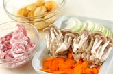豚バラ肉と麩の中華炒めの下準備1