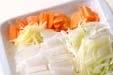 牛肉と野菜のスープの下準備1