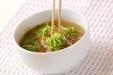 牛肉と野菜のスープの作り方3