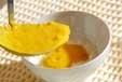 ヨーグルトスープの作り方2