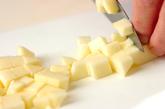 アップルシナモンのケーキの作り方1