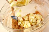 アップルシナモンのケーキの作り方4