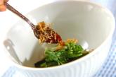 青菜のジャコドレッシングの作り方3