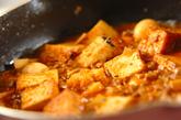 厚揚げのうま煮の作り方3