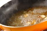 春野菜のパスタの作り方3
