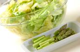 春野菜のパスタの下準備1