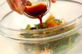野菜のポン酢和えの作り方3