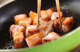 豚肉筑前煮風の下準備1