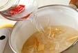 大根とキクラゲのスープの作り方2