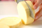 メープル風味サツマイモ茶巾の下準備1