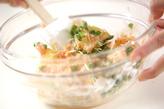 ジャガイモのタラコダレの作り方2