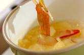 ヨーグルトのリンゴジャムがけの作り方1
