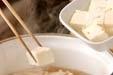 豆腐とワカメのすまし汁の作り方2