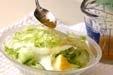 リンゴと白菜のサラダの作り方1