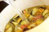 たっぷり夏野菜カレーの作り方4
