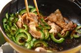 ゴーヤと豚肉の炒め物の作り方4